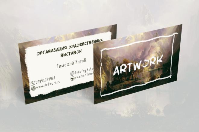 Сделаю визитку 4 - kwork.ru