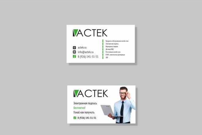 Дизайн визитки 6 - kwork.ru