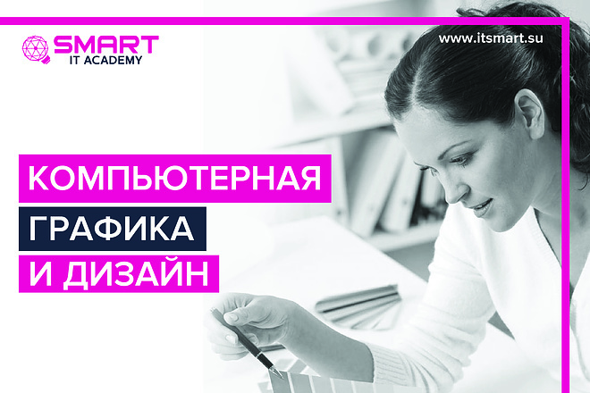 Разработаю листовку, флаер 9 - kwork.ru