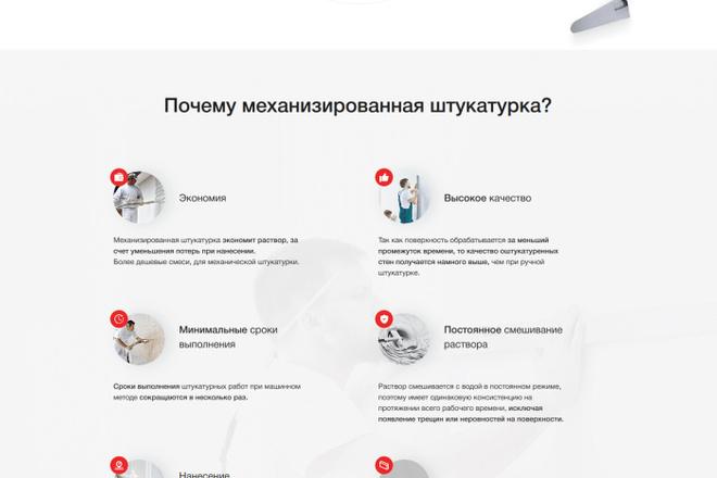 Верстка с Вашего любого макета или же с картинки 12 - kwork.ru