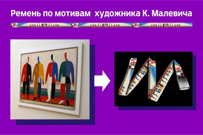 Разработка дизайна для печати на индивидуальной продукции или сувенире 5 - kwork.ru