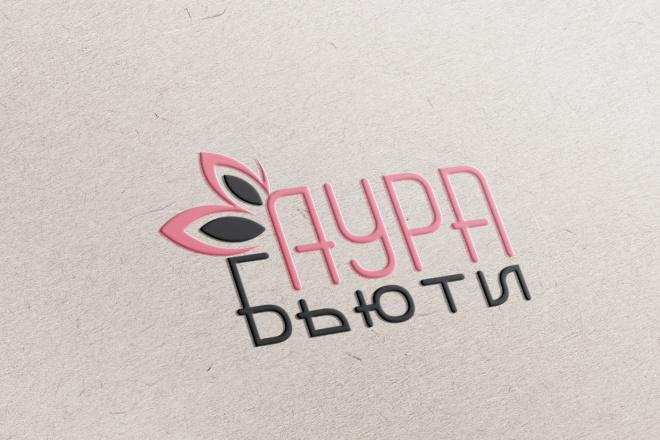 Разработаю 3 варианта модерн логотипа 93 - kwork.ru