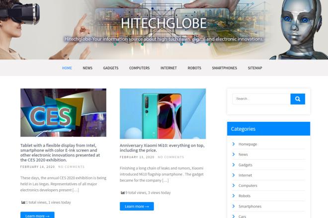 Создам шапку для сайта в 3 вариантах 6 - kwork.ru