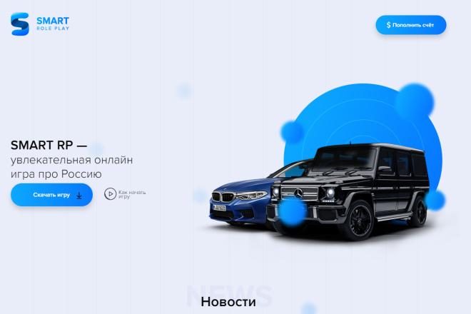Внесу правки на лендинге.html, css, js 25 - kwork.ru