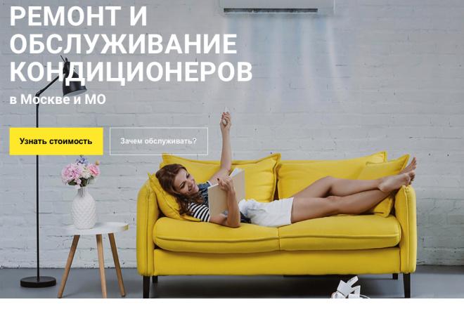 Скопирую Landing page, одностраничный сайт и установлю редактор 88 - kwork.ru