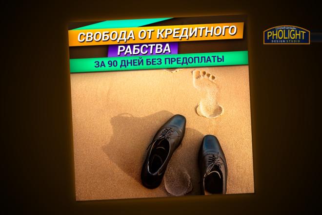 Сочный дизайн креативов для ВК 2 - kwork.ru