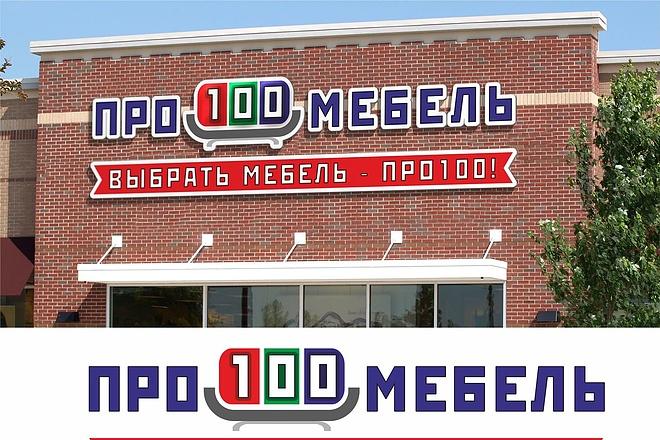 Креативный логотип со смыслом. Работа до полного согласования 55 - kwork.ru