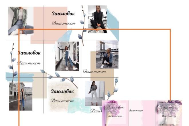 Визуальное оформление профиля в Инстаграм 3 - kwork.ru