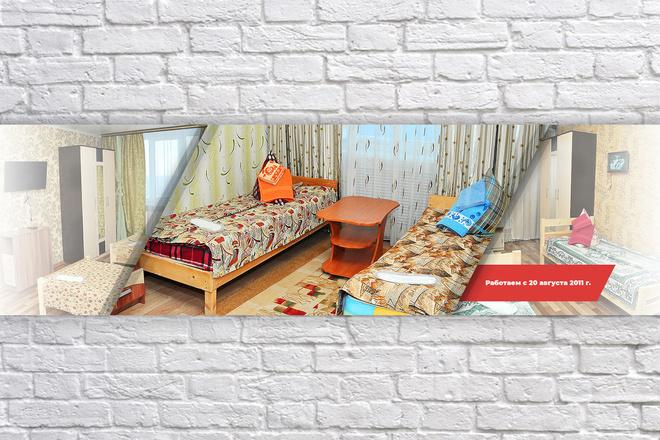 Дизайн баннера 18 - kwork.ru