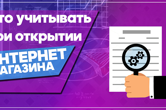Креативные превью картинки для ваших видео в YouTube 74 - kwork.ru