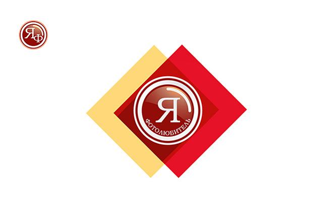 Здесь создают логотипы 18 - kwork.ru