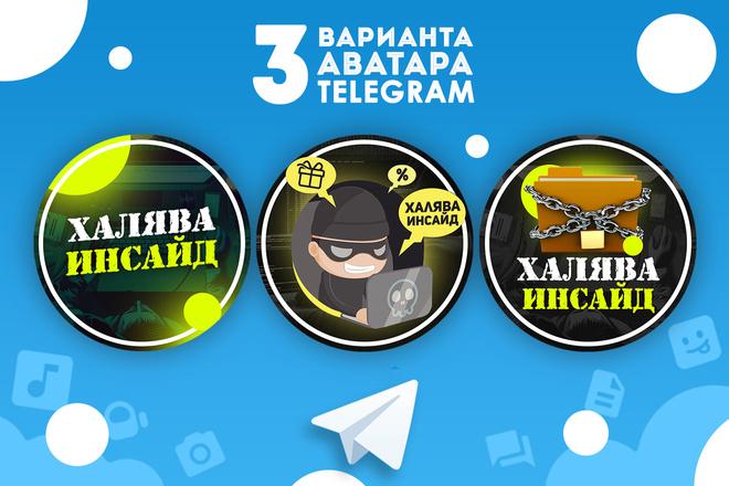 Оформление Telegram 6 - kwork.ru