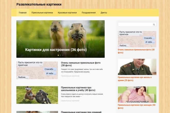 Доработка и исправления верстки. CMS WordPress, Joomla 27 - kwork.ru