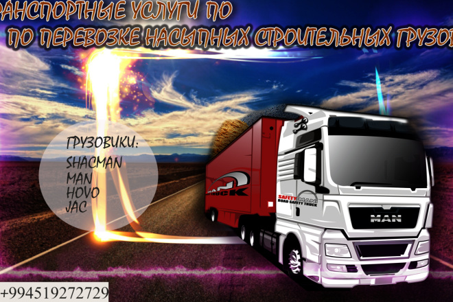 Разработаю рекламный баннер для продвижения Вашего бизнеса 15 - kwork.ru