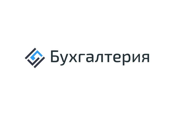 Уникальный логотип в нескольких вариантах + исходники в подарок 61 - kwork.ru