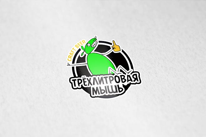Лого по эскизу 32 - kwork.ru