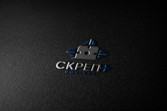 Создам качественный логотип 95 - kwork.ru