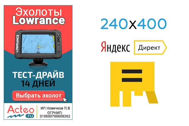 Сделаю 2 качественных gif баннера 57 - kwork.ru