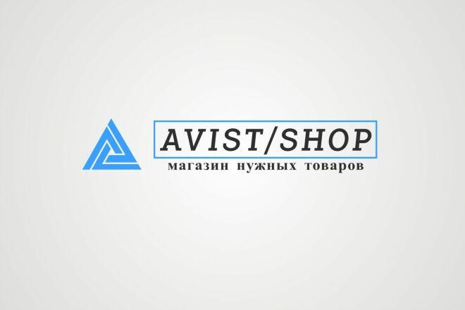 Логотип по образцу в векторе в максимальном качестве 73 - kwork.ru