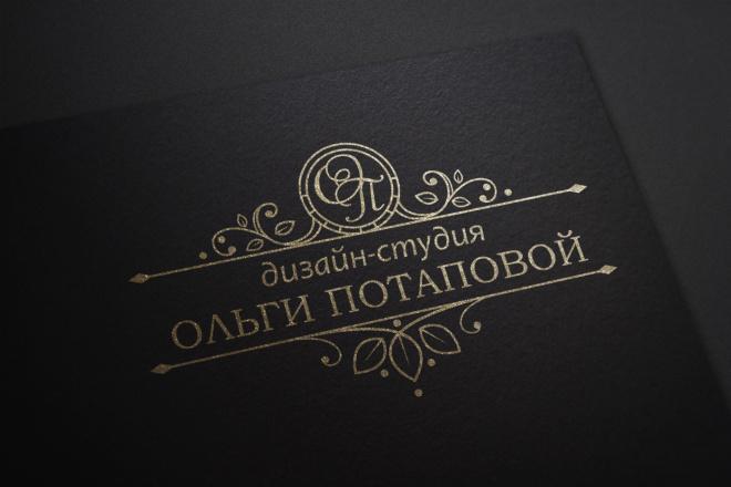 Логотип новый, креатив готовый 4 - kwork.ru
