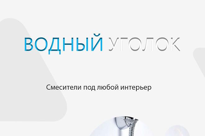 Создание логотипа в 3-х вариантах + Исходники 2 - kwork.ru