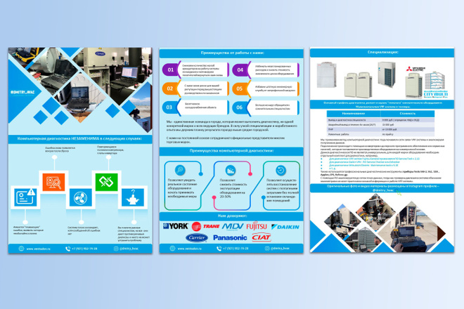 Сделаю презентацию в MS PowerPoint 4 - kwork.ru