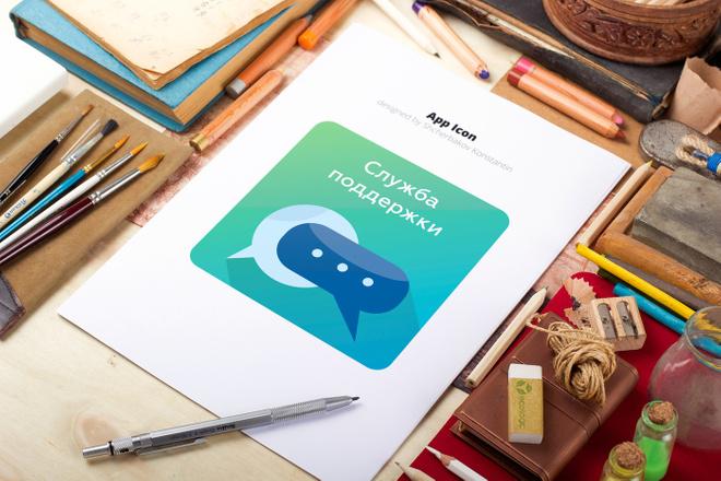 Разработка иконок 77 - kwork.ru