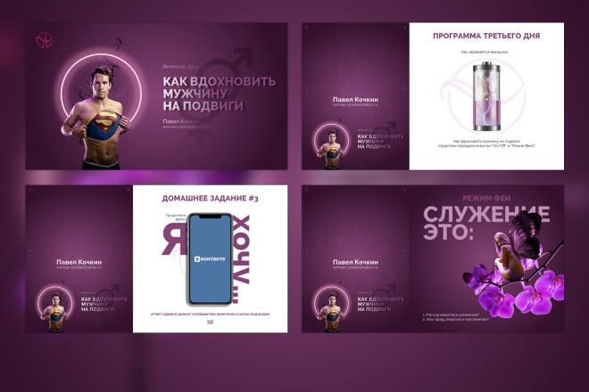 Оформление презентации товара, работы, услуги 15 - kwork.ru