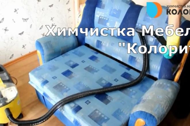 Монтаж, нарезка, склейка, наложение звука на видео 1 - kwork.ru