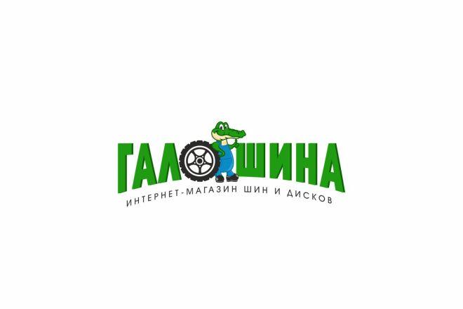 Креативный логотип со смыслом. Работа до полного согласования 6 - kwork.ru