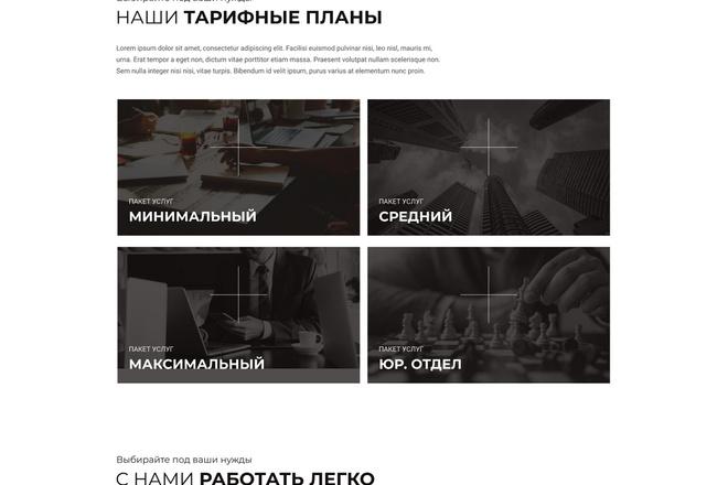Уникальный дизайн сайта для вас. Интернет магазины и другие сайты 37 - kwork.ru