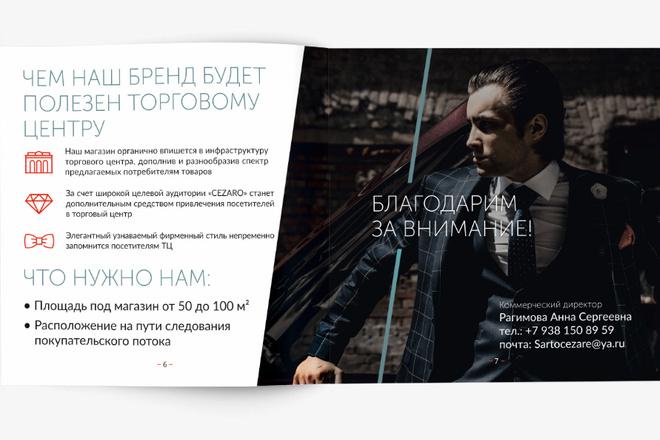 Разработаю Маркетинг Кит, для личных встреч и рассылки 49 - kwork.ru