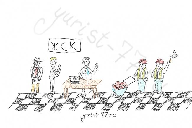 Быстро нарисую веселые иллюстрации 39 - kwork.ru