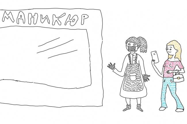 Быстро нарисую веселые иллюстрации 33 - kwork.ru