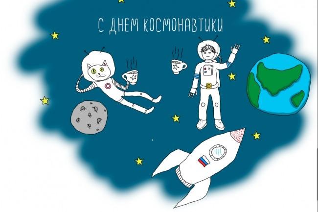 Быстро нарисую веселые иллюстрации 36 - kwork.ru