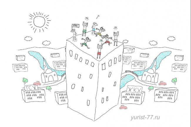 Быстро нарисую веселые иллюстрации 60 - kwork.ru