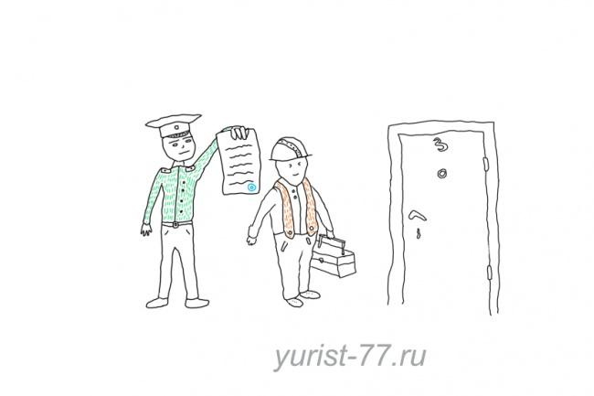 Быстро нарисую веселые иллюстрации 59 - kwork.ru