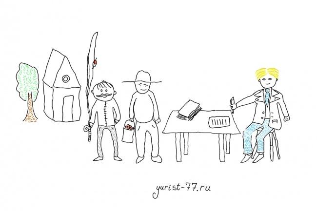 Быстро нарисую веселые иллюстрации 48 - kwork.ru