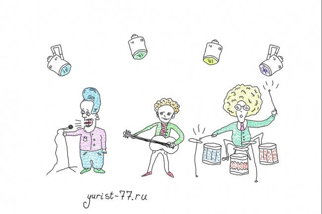 Быстро нарисую веселые иллюстрации 46 - kwork.ru