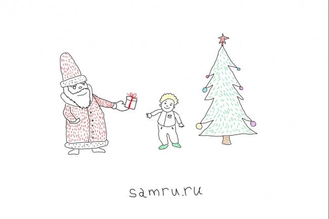 Быстро нарисую веселые иллюстрации 45 - kwork.ru