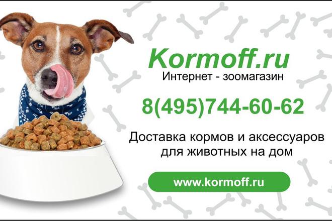 Дизайн визиток 46 - kwork.ru