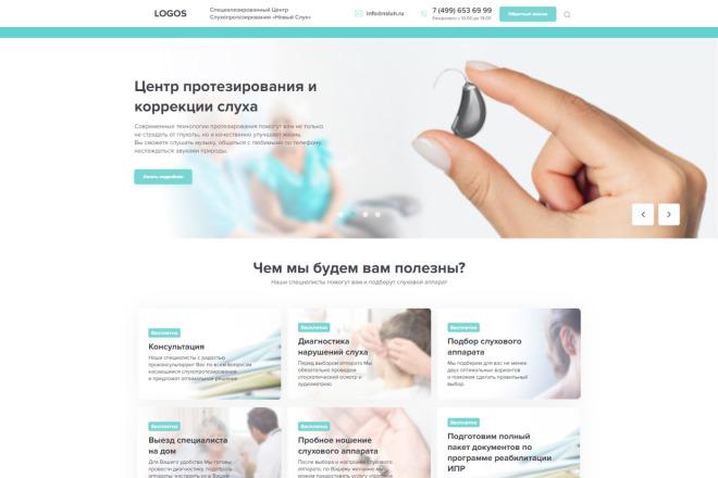 Сверстаю сайт по любому макету 6 - kwork.ru