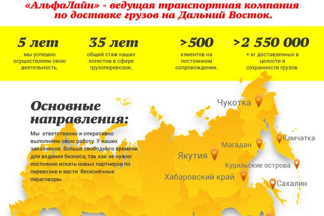 Создам дизайн коммерческого предложения 19 - kwork.ru