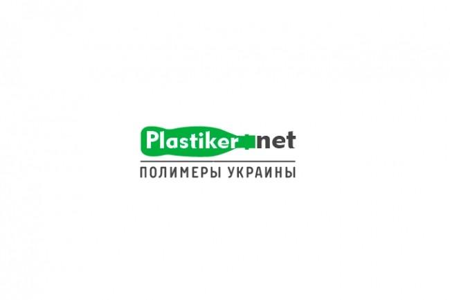 Разработка логотипа в векторе по вашему эскизу 9 - kwork.ru