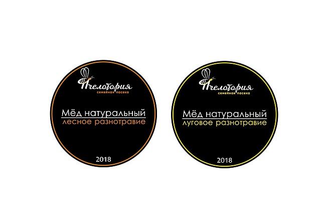 Отрисовка в векторе 20 - kwork.ru