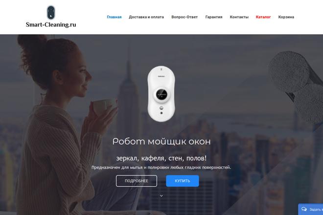 Landing Page на Wordpress 7 - kwork.ru