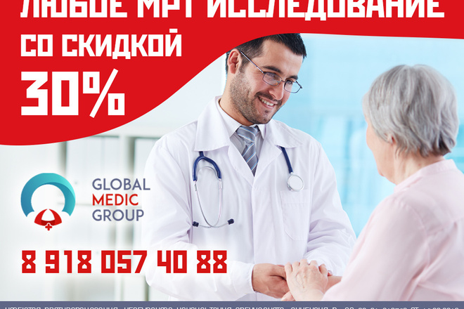 Баннер для печати в любом размере 25 - kwork.ru