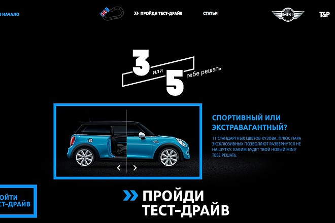 Установка и настройка интернет-магазина joomshopping 13 - kwork.ru