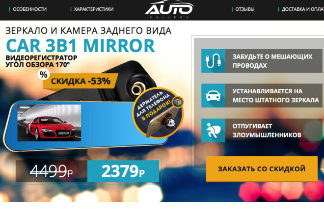 Скопирую Landing page, одностраничный сайт и установлю редактор 18 - kwork.ru