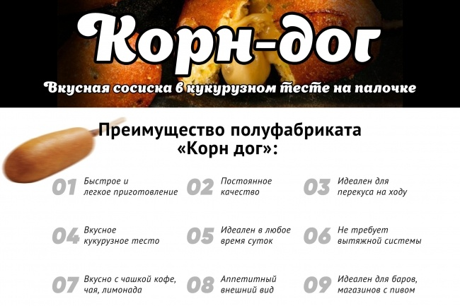 Создам дизайн коммерческого предложения 48 - kwork.ru